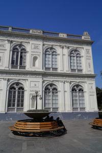 Museo de arte de lima exterior