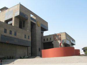 Fachada del Museo de la nación de Lima