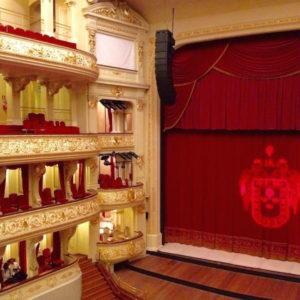 Interior teatro municipal de lima